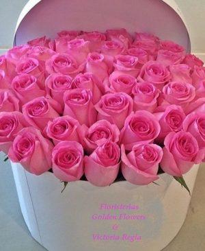 Caja Rosas CF 12 300x366 Tienda